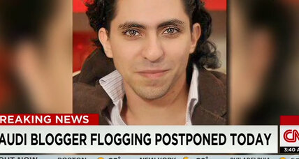 Second round of flogging of Saudi blogger delayed