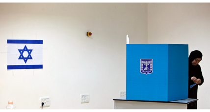 Israel elections 101: Did merger of Arab parties create a power-broker?