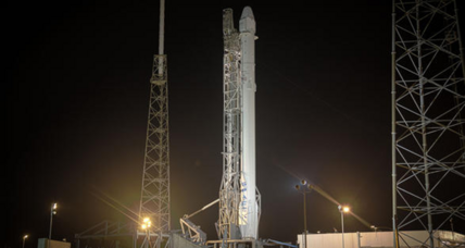 Bold SpaceX mission scrubbed at last minute