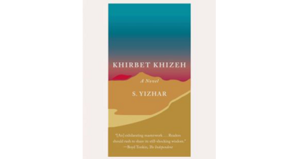 'Khirbet Khizeh' is a haunting fictional take on the Arab-Israeli war
