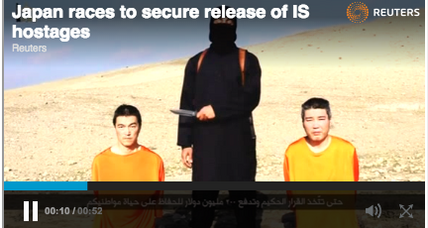 Japan condemns new video, demands release of hostages (+video)