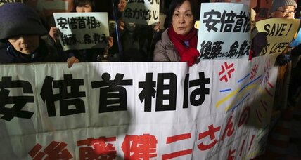 Japan stunned over video that purports execution of IS hostage