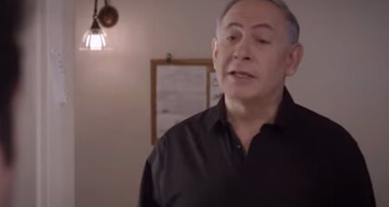"Israeli campaign ads: Why Netanyahu is calling himself a ""Bibi-Sitter"""