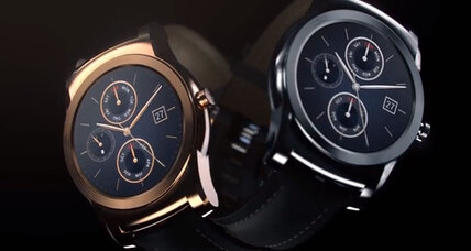 LG's Watch Urbane first to support LTE