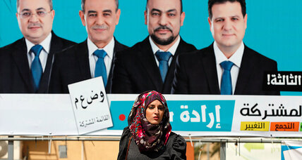 Israel elections 101: On eve of vote, momentum on Arab street (+video)