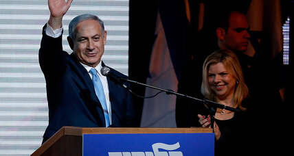 Netanyahu emerges with slight edge after tight race in Israeli election (+video)