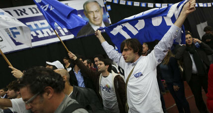 Israel elections 101: The vote is in, how is the prime minister chosen?