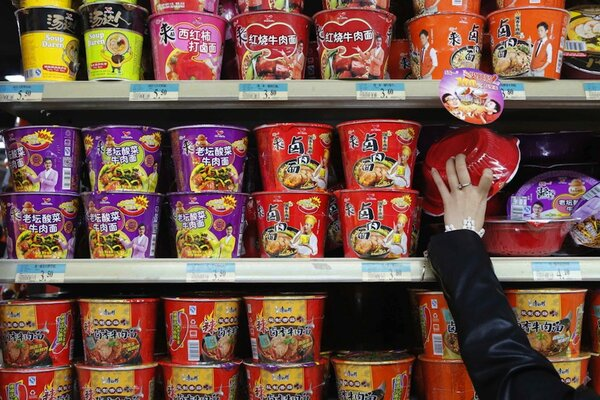instant noodle consumption in university student Can instant noodles cause heart disease and more  a nutrition epidemiology doctoral student at harvard school of public health  instant noodle consumption and .
