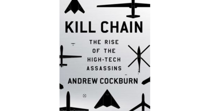 'Kill Chain' holds up the drone and looks at it from every angle