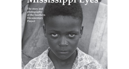 Reader recommendation: Mississippi Eyes