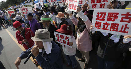 Defying Toyko, Okinawa suspends US military base construction