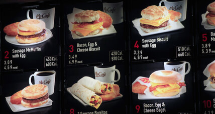 McMuffins for lunch? McDonald's flirts with all-day breakfast menu.