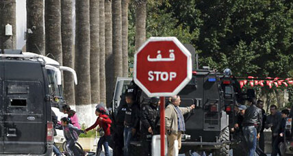 Tunisia attack: Why do terrorists target museums? (+video)