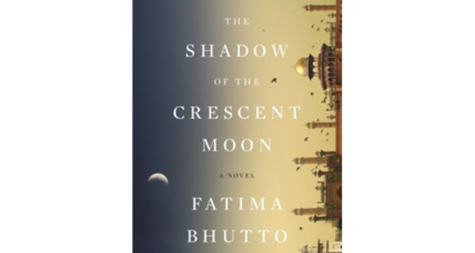 'The Shadow of the Crescent Moon' mourns the damage done in Pakistan
