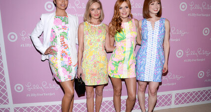 Lilly Pulitzer for Target sells on eBay for more than real Lilly Pulitzer