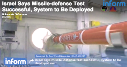 Israel reports successful test of 'David's Sling' missile-defense system
