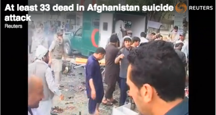 Islamic State reportedly behind suicide bombing of Afghan bank