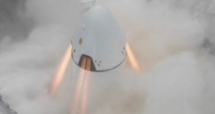 SpaceX to test rocket ejection system with dummy