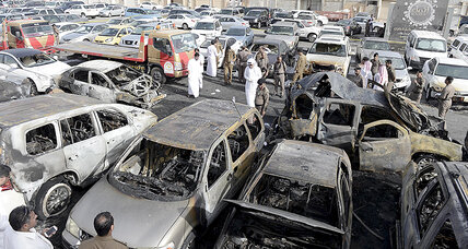 IS suicide bomber strikes shiite mosque in Saudi Arabia, killing 4