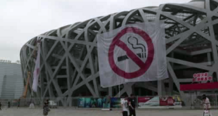 Widespread smoking ban to roll out in Beijing