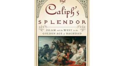 Reader recommendation: The Caliph's Splendor