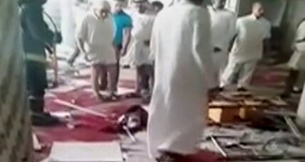 Suicide bomber attacks Saudi Shiite Muslims