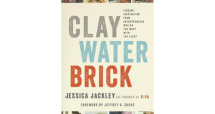 'Clay Water Brick' explores the spirit of entrepreneurship