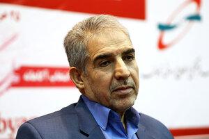 Iranian matchmaking website