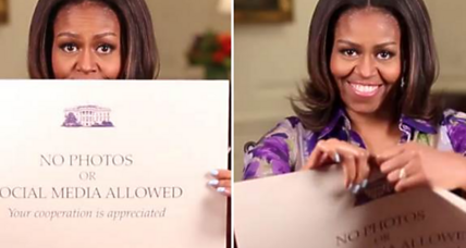 What did Michelle Obama announce via Instagram?
