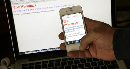 North Korea clamps down on already spare Internet access