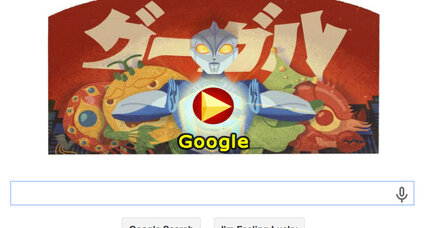 What's the deal with Google's Eiji Tsuburaya Godzilla doodle? (+video)