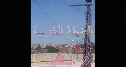 Snapchat responds to social media backlash with 'West Bank' story