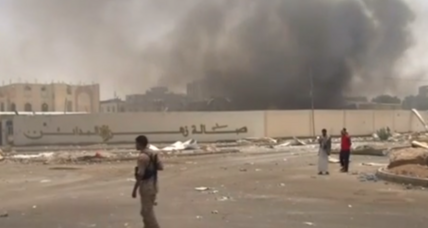 Saudi-led air strikes kill at least 10 people in Yemen
