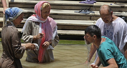 Where was Jesus baptized? UNESCO says Jordan, not Israel