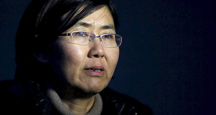 Crackdown on human rights lawyers intensifies in China