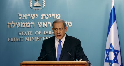Israel's Netanyahu rejects call to take in Syrian refugees