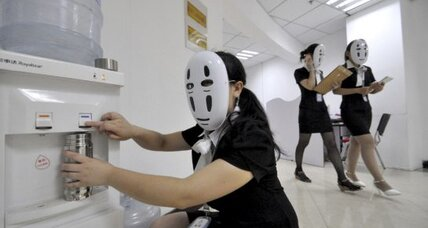 No more fake smiles: Can a Chinese company reduce stress with masks?