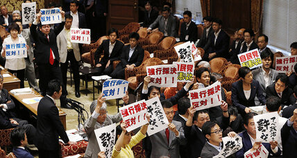 Japanese bills would expand military's role