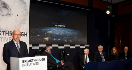 Stephen Hawking helps kick off unprecedented search for alien intelligence