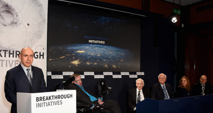 Stephen Hawking, Russian billionaire launch massive search for alien intelligence