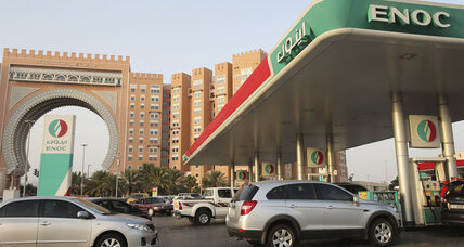 United Arab Emirates to nix subsidized gasoline prices