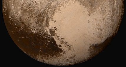 Breathtaking Pluto images reveal icy dwarf planet's plains and mountains