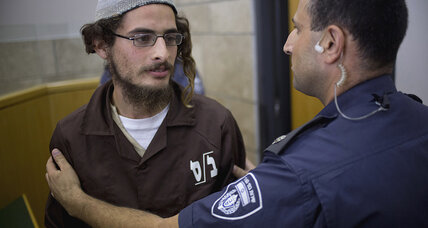 After deadly attack, Israel arrests extremist