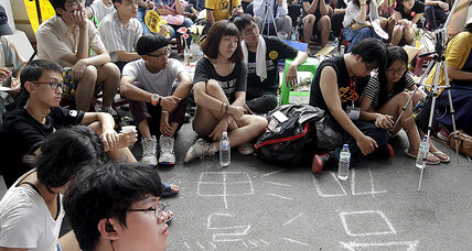 In Taiwan, protests over history textbooks are about the future