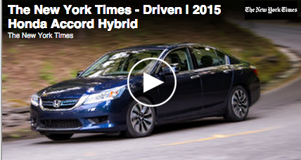 2016 Honda Accord: sporty appearance and plenty of tech goodies