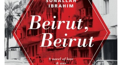 'Beirut, Beirut' follows one man's search for ideals in a war-torn country