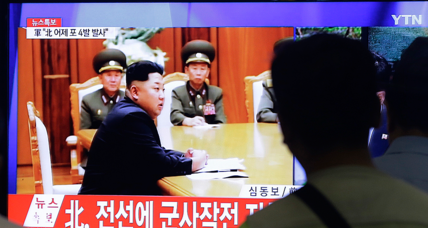 North Korea escalates rhetoric to 'semi-state' of war with South