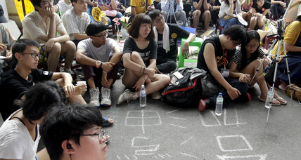 Creative demand: Taiwan says radical school reform will set it apart