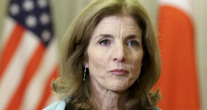 Caroline Kennedy also used private email for government business