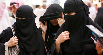 Saudi women finally get right to vote, so why aren't more registering?